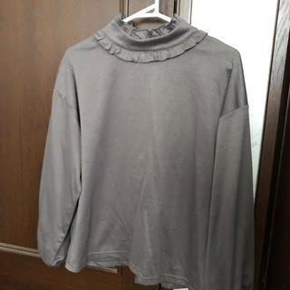 グレイル(GRL)のGRL       長袖 濃いグレイ(Tシャツ/カットソー(七分/長袖))