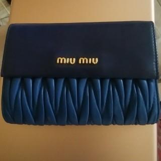 ミュウミュウ(miumiu)のお値下げしました✨miumiu マトラッセ 折り財布(財布)