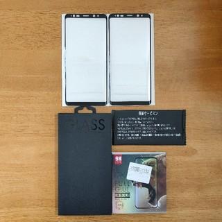 ギャラクシー(Galaxy)のGalaxy Note8 ガラスフィルム 2枚 未使用(保護フィルム)