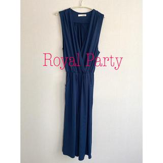 ロイヤルパーティー(ROYAL PARTY)のRoyal Party オールインワン(オールインワン)