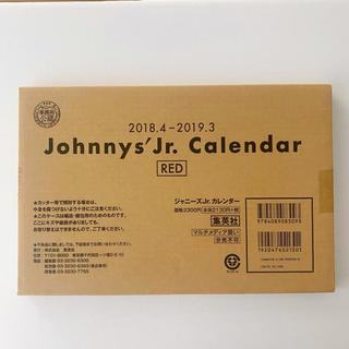ジャニーズ(Johnny's)のジャニーズJr.カレンダー RED(アイドルグッズ)