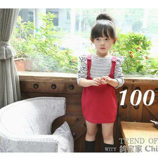 韓国子供服 肩にプリーツフリルのついたワンピース(ワンピース)