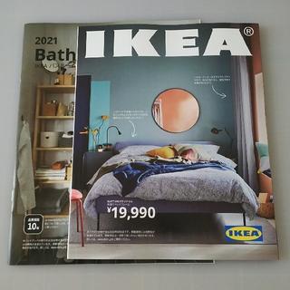 イケア(IKEA)のIKEA カタログ 最新版  2021(住まい/暮らし/子育て)