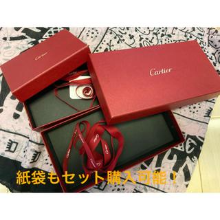 カルティエ(Cartier)のカルティエ 空箱 アクセサリーボックス ケース リボン 箱(その他)