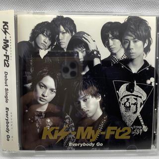 キスマイフットツー(Kis-My-Ft2)のKis-My-Ft2 / Everybody Go 初回限定盤 非売品(ポップス/ロック(邦楽))