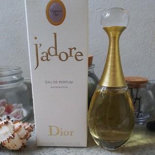 クリスチャンディオール(Christian Dior)のディオール  ジャドール オードパルファン 50ml(香水(女性用))
