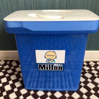 ミントン(MINTON)のミルトン専用容器 おまけ付き(哺乳ビン用消毒/衛生ケース)