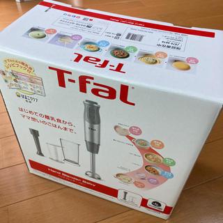 ティファール(T-fal)のT-fal  ハンドブレンダー ベビー HB65GDJP color シルバー(フードプロセッサー)
