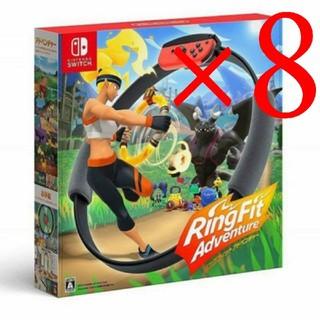 ニンテンドースイッチ(Nintendo Switch)のパッケージ版国内仕様リングフィットアドベンチャー新品未使用8台(家庭用ゲームソフト)