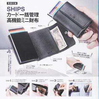 シップス(SHIPS)のモノマスター SHIPS カードホルダー付き財布(折り財布)
