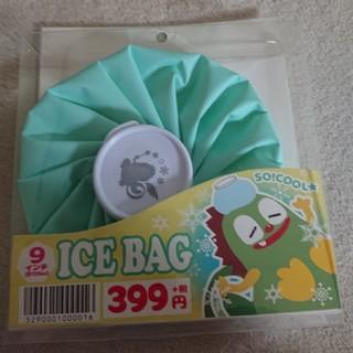 ICE BAG(その他)