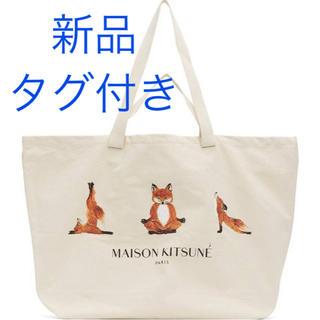 メゾンキツネ(MAISON KITSUNE')のMaison Kitsune メゾンキツネ トートバッグ キャンバス XXL(トートバッグ)