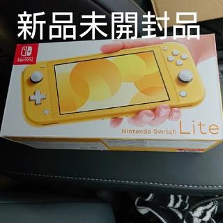 ニンテンドースイッチ(Nintendo Switch)のNintendo switch 本体 LITE イエロー 新品 当日発送(携帯用ゲーム機本体)