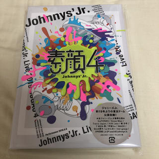 【新品 】素顔4 ジャニーズJr.盤 DVD(ミュージック)