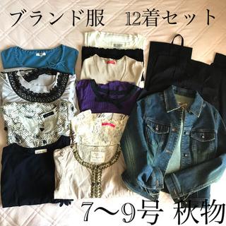 レディース ブランド服 秋物 まとめ売り Gジャン入り♡ 福袋 12着☆おまけ有(セット/コーデ)