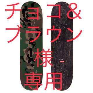 シュプリーム(Supreme)のSupreme チョコ&ブラウン様 専用(スケートボード)