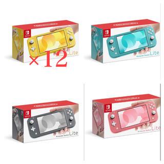 ニンテンドースイッチ(Nintendo Switch)の任天堂switch lite 14台セット(家庭用ゲーム機本体)