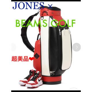 ビームス(BEAMS)のジョーンズ×ビームスゴルフ★超美品★定価74.800円★キャディバッグ★ラウンド(バッグ)