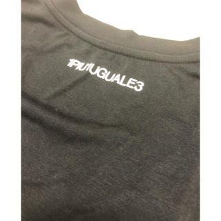 ウノピゥウノウグァーレトレ(1piu1uguale3)の新品未使用 ウノピュウノウグァーレトレ Vネックカットソー(Tシャツ/カットソー(七分/長袖))