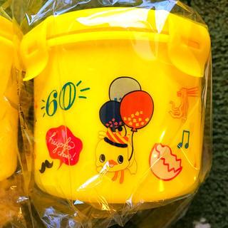 日清食品 - 非売品★チキンラーメン ひよこちゃん オリジナルサラダカップ 新品  タッパー