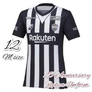 新品未使用 ヴィッセル神戸 25周年記念 レプリカ ユニフォーム Mサイズ 12