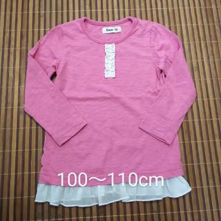 BOBSON 100 長袖Tシャツ