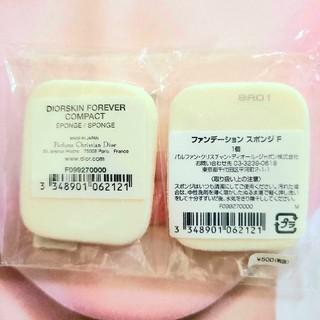ディオール(Dior)の2個セット Dior ファンデーションスポンジパフ、ブランドショッパー(その他)