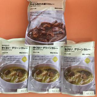 ムジルシリョウヒン(MUJI (無印良品))の無印良品牛ばら肉のカレー1個辛くないグリーンカレー3個(レトルト食品)