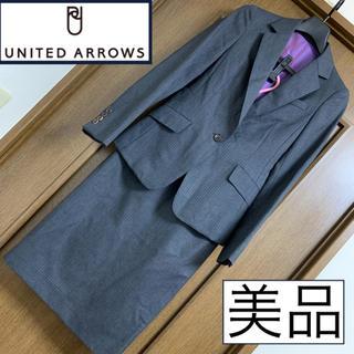 ユナイテッドアローズ(UNITED ARROWS)の美品♡ユナイテッドアローズ♡スカートスーツ フォーマル ビジネス リクルート(スーツ)