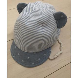 アカチャンホンポ(アカチャンホンポ)のベビー用帽子[46cm] シェード付(帽子)