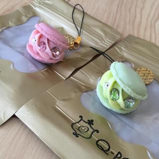 キューポット(Q-pot.)のQ-pot. クリーミーマカロン ストラップ 2個セット 日本製 キューポット(チャーム)