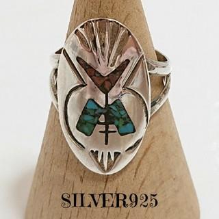 0951 SILVER25 ズニ イーグルチップインレイリング14号 シルバー鷹(リング(指輪))
