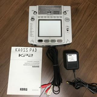 コルグ(KORG)のKORG  KAOSS PAD(DJエフェクター)