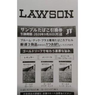 プルームテック(PloomTECH)のLAWSON たばこ引換券 ブルームテックカプセル(その他)