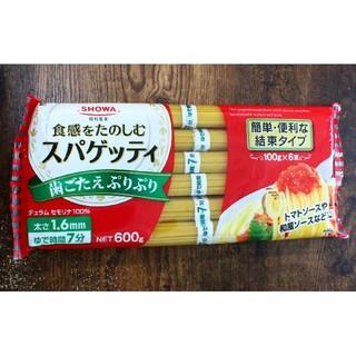 ニッシンセイフン(日清製粉)のスパゲッティ(麺類)