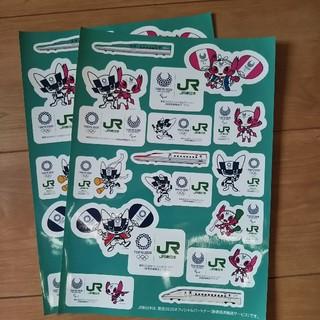 ジェイアール(JR)のJR東日本と東京オリンピックのコラボシール × 2枚(ノベルティグッズ)