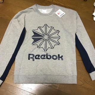 リーボック(Reebok)のreebok classic トレーナー スウェット リーボック 新品未使用(トレーナー/スウェット)