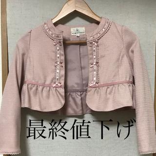 クミキョク(kumikyoku(組曲))のクミキョク フォーマルツイードノーカラージャケット(ドレス/フォーマル)