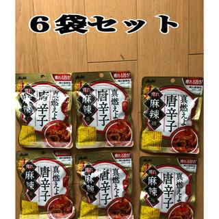 アサヒ - 真・燃えよ唐辛子  痺れ麻辣味 6袋
