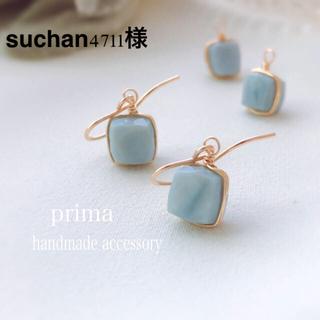 suchan4711様 プレゼント用 ミニブルーオパール ホワイトトパーズ(ピアス)