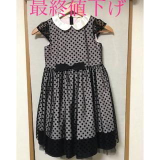 クミキョク(kumikyoku(組曲))のクミキョク フォーマルチュールドットドレス130(ドレス/フォーマル)