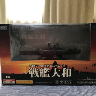ニッコー(NIKKO)のニッコーラジコン戦艦大和(模型/プラモデル)