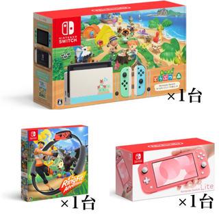 ニンテンドースイッチ(Nintendo Switch)のNintendo Switch 本体 あつまれどうぶつの森 等豪華セット(家庭用ゲーム機本体)