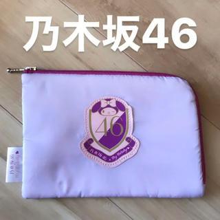 ノギザカフォーティーシックス(乃木坂46)の乃木坂46×マイメロディポーチ(ポーチ)