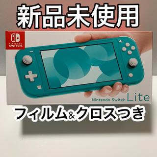ニンテンドースイッチ(Nintendo Switch)のNintendo Switch  Lite ターコイズ フィルム&クロス付き(家庭用ゲーム機本体)