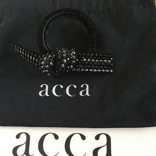 アッカ(acca)の新品 acca  アッカ ドレスポニー リボンゴム ヘアゴム  ブラック×グレー(ヘアゴム/シュシュ)