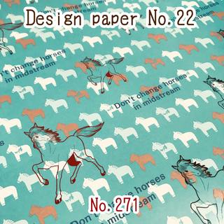 Design Paper デザインペーパー No,22(15枚入)☆271(カード/レター/ラッピング)