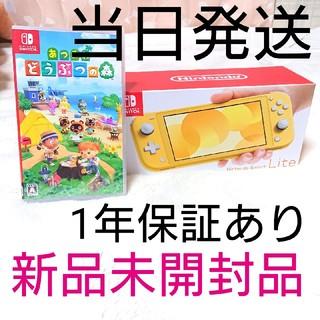 ニンテンドースイッチ(Nintendo Switch)のNintendo switch 本体 LITE イエローあつまれどうぶつの森 (携帯用ゲーム機本体)