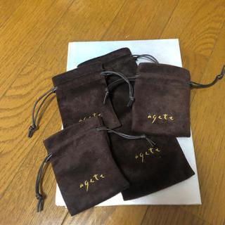 アガット(agete)のアガットジュエリー巾着4袋(その他)