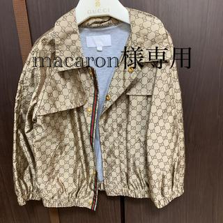 グッチ(Gucci)のmacaron様専用 (ジャケット/上着)